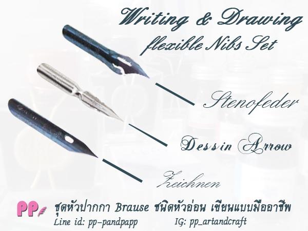 หัวปากกา Writing and Drawing Set - Flexible Nibs