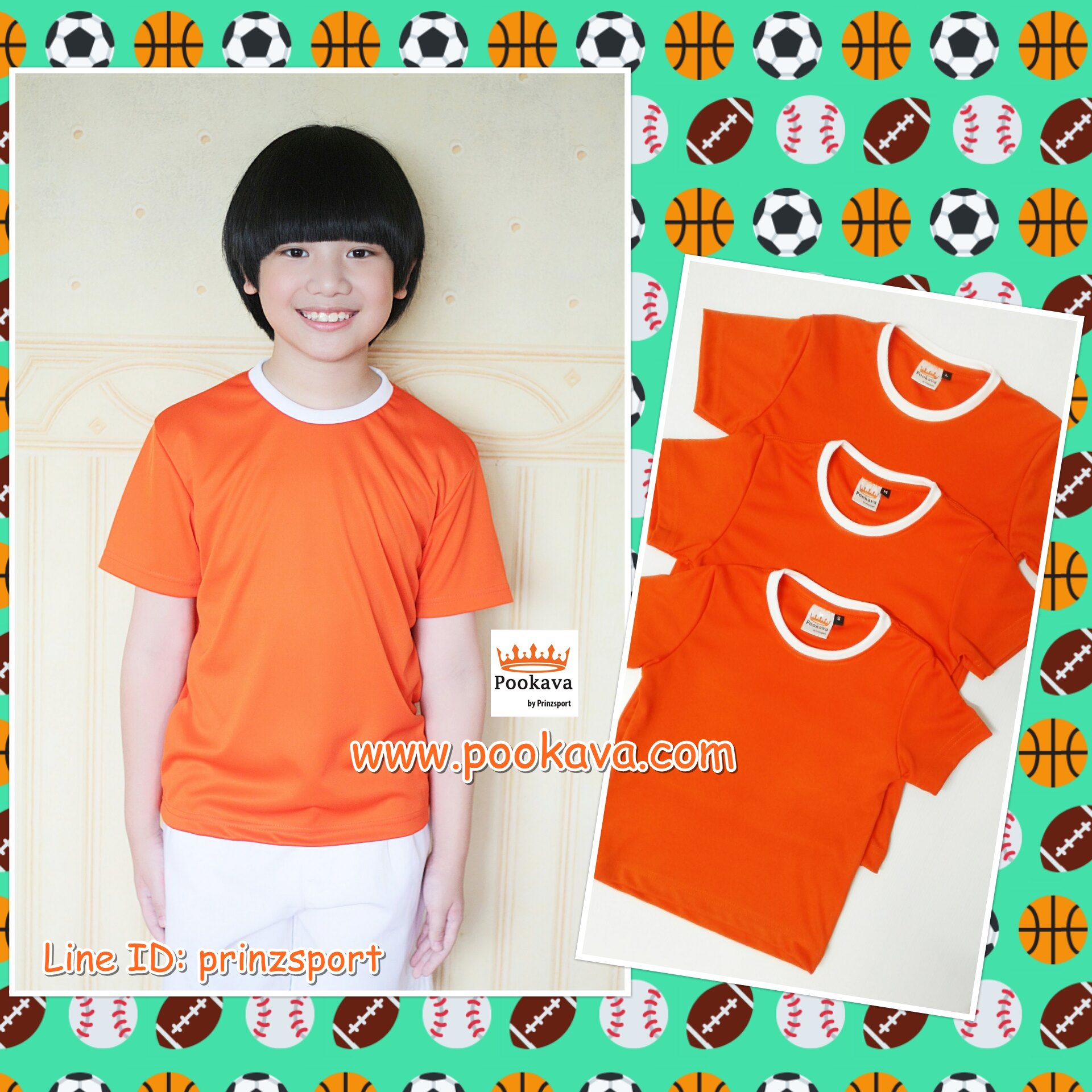 ขายส่ง ไซส์ M เสื้อกีฬาสีเด็ก เสื้อกีฬาเปล่าเด็ก เสื้อกีฬาสีอนุบาล สีส้ม