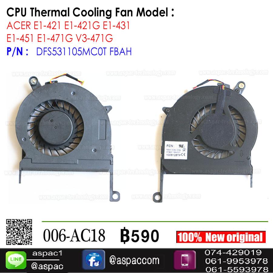 Fan CPU For ACER E1-421 E1-421G E1-431 E1-451 E1-471G V3-471G