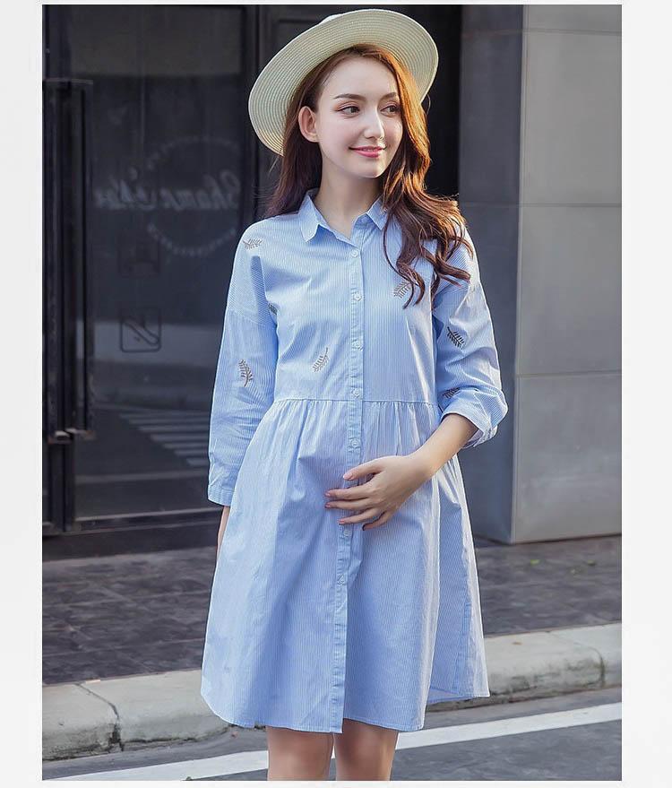 เสื้อคลุมท้องแฟชั่น สีฟ้า