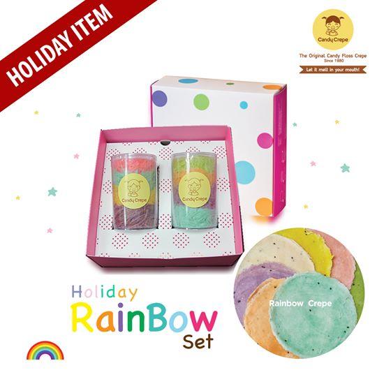 Holiday Rainbow Set (แบบกล่อง)
