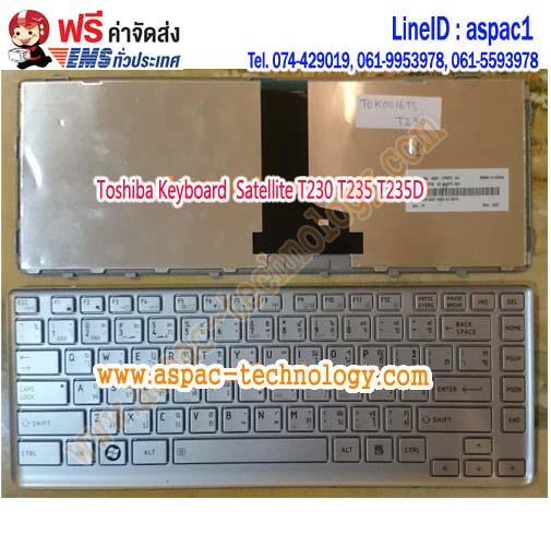 Toshiba Keyboard คีย์บอร์ด Satellite T230 T235 T235D ภาษาไทย อังกฤษ