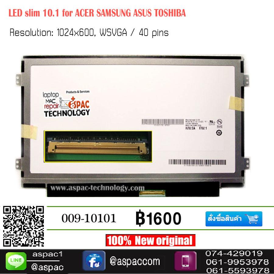 LED slim 10.1 WSVGA 1024*600 40 pin (ใช้กับทุกรุ่น)
