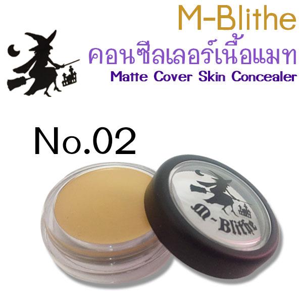 M-Blithe Matte Cover Skin Concealer เอ็มบลายท์ คอนซีลเลอร์ No.02
