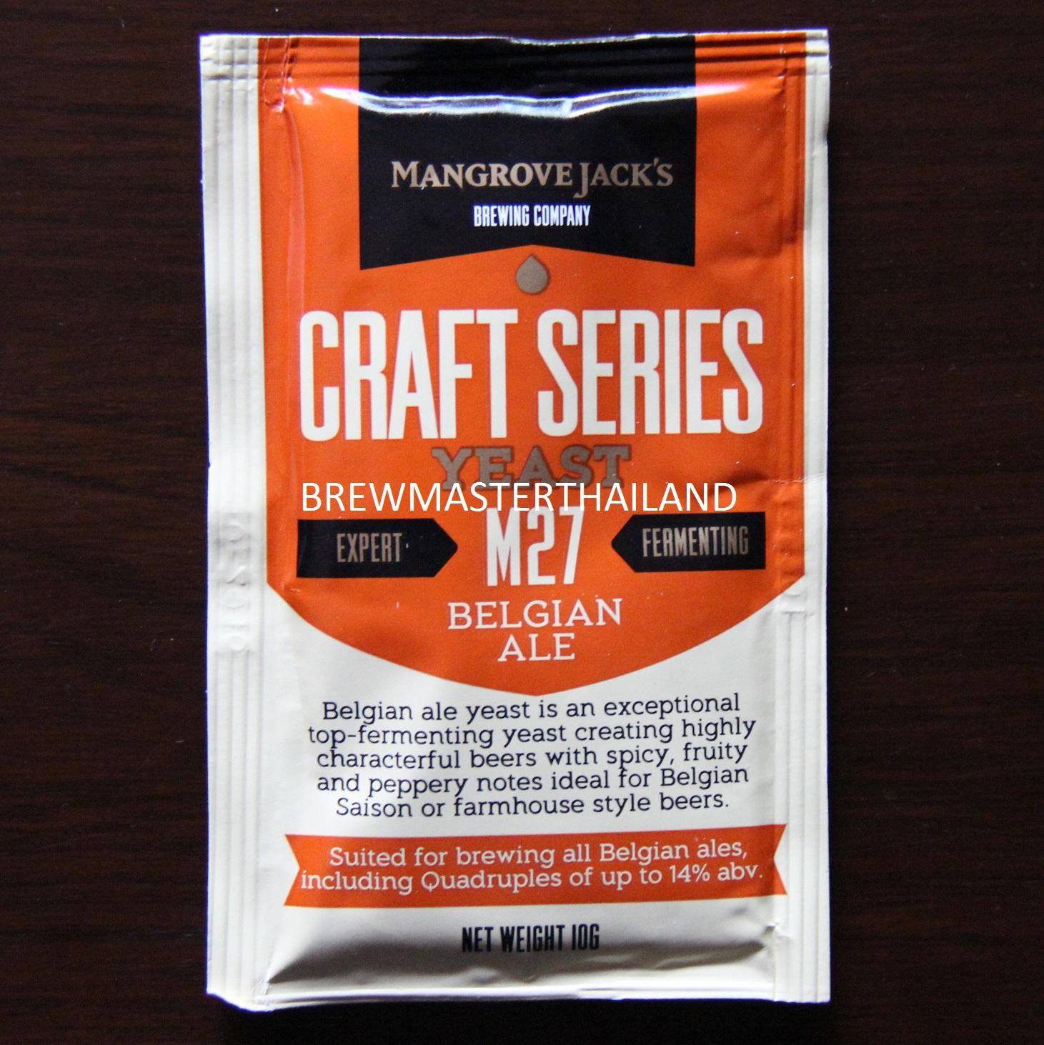 Mangrove Jack's - M27 Belgian Ale