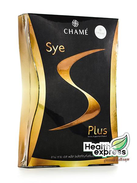 Chame Sye S Plus ชาเม่ ซาย เอส พลัส บรรจุ 10 ซอง