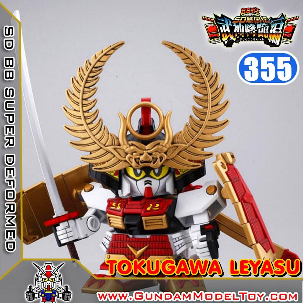 SD BB355 TOKUGAWA LEYASU GUNDAM โตคูกาวะ เลยะซุ กันดั้ม