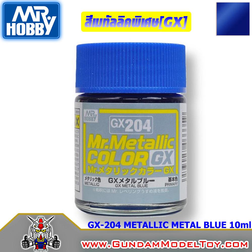 MR.COLOR GX-204 METALLIC METAL BLUE สีฟ้าโลหะชนิดพิเศษ
