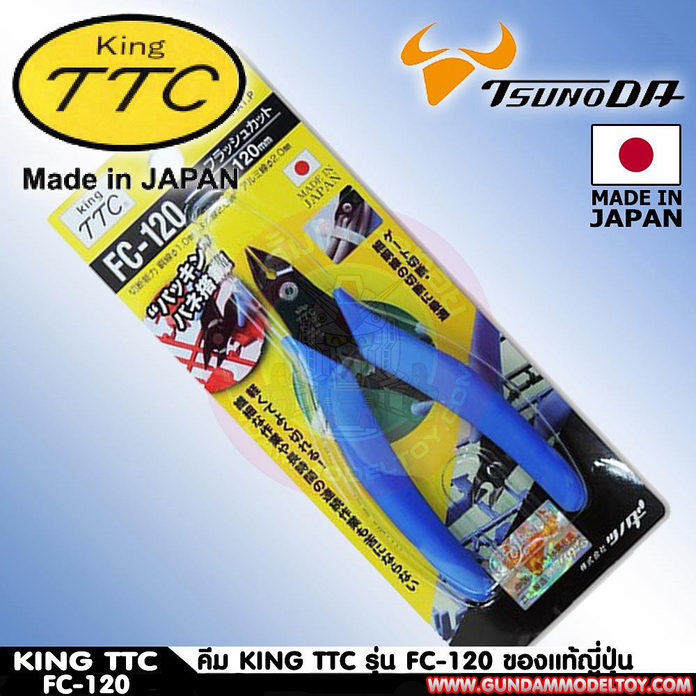 KING TTC FC-120 TSUNODA