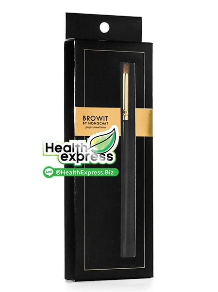 แปรง Browit Professtional Brow แปรงบราวอิท ตกแต่งขนคิ้ว [#03 Flat Brush]
