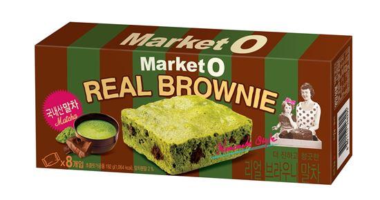 *** พร้อมส่ง *** Market O Real Brownie Green Tea ขนาด 192 กรัม 1 กล่องมี 8 ชิ้น อร่อยเข้มข้น