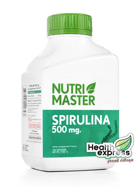 Nutri Master Spirulina 500 mg. 120 นูทรีมาสเตอร์ สไปรูลิน่า บรรจุ 120 แคปซูล