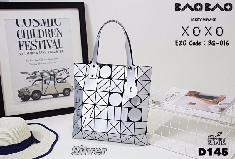 กระเป๋าถือ กระเป๋าสะพายข้างแฟชั่น งาน BAOBAO ทรงสีเหลี่ยม [สีเงิน ]