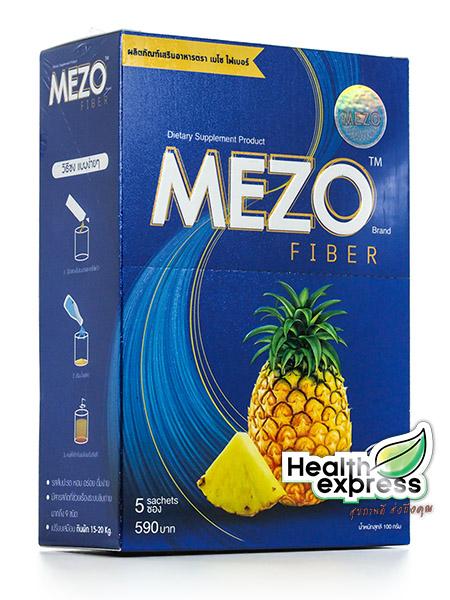 Mezo Fiber เมโซ่ ไฟเบอร์ บรรจุ 5 ซอง
