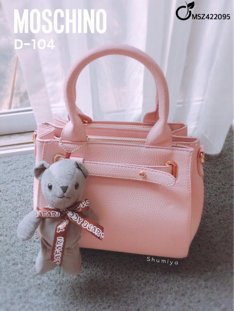 กระเป๋าถือแฟชั่น กระเป๋าสะพายข้างผู้หญิง ถอดสายได้ ห้อยน้องหมีน่าร้าก [สีชมพู ]