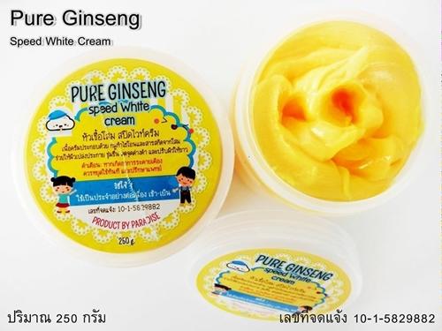 Pure Ginseng Speed White Cream โลชั่นหัวเชื้อโสม สปีดไวท์ครีม