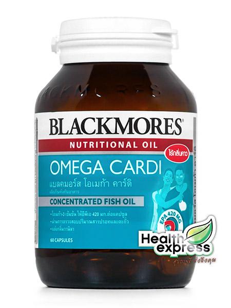 Blackmores Omega Cardi แบลคมอร์ส โอเมก้า คาร์ดิ บรรจุ 60 แคปซูล
