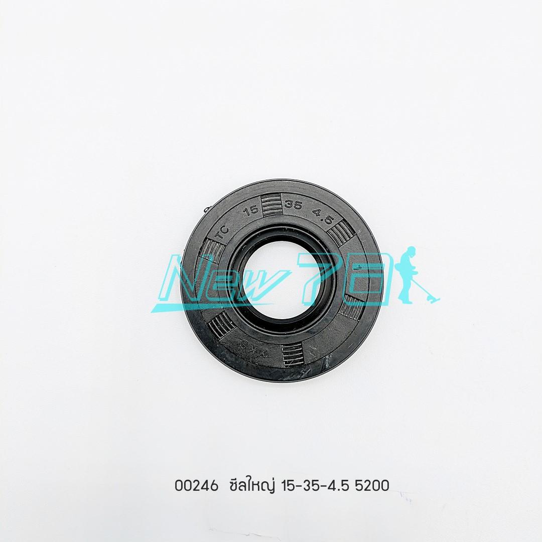 00246 ซีลใหญ่ 15-35-4.5 5200