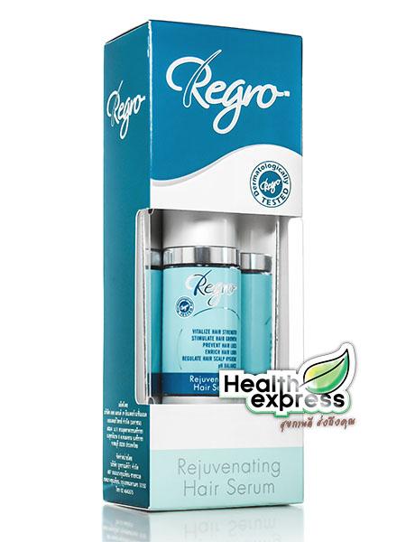 Regro Hair Serum รีโกรว์ แฮร์ เซรั่ม ปริมาณสุทธิ 15 ml.