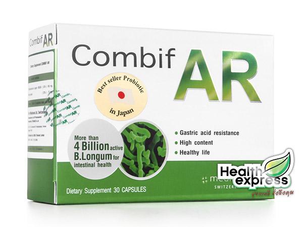 Combif AR คอมบิฟ เออาร์ บรรจุ 30 แคปซูล