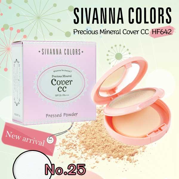 Precious Mineral Cover CC SPF35 PA++ Sivanna แป้งซีวันนา อัดแข็ง No.25