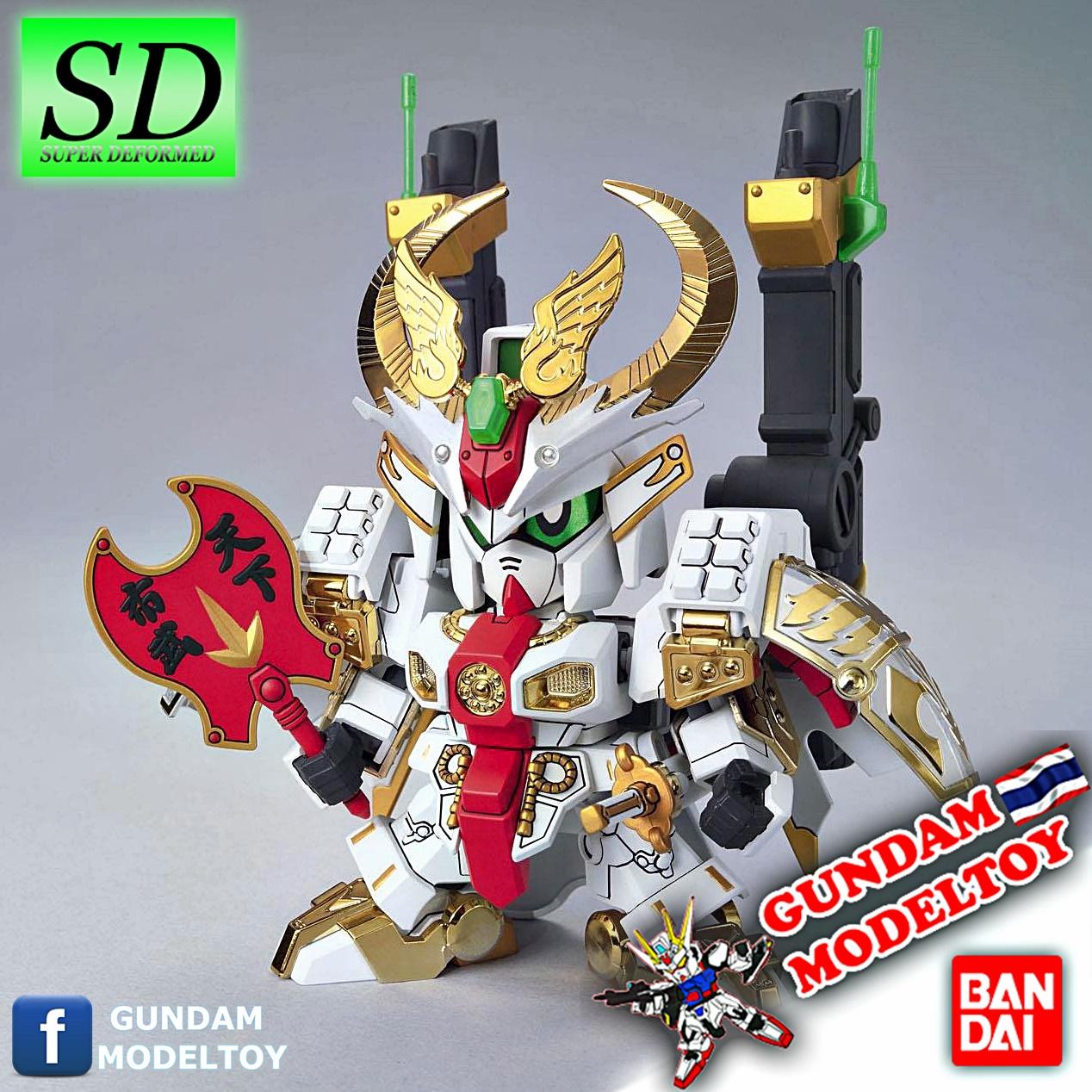 SD BB395 LEGEND NIDAIME GUNDAM DAI-SHOGUN