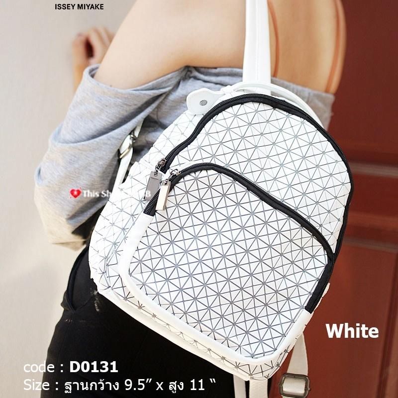 กระเป๋าเป้ผู้หญิง กระเป๋าสะพายหลังแฟชั่น BAO BAO [สีขาว ]