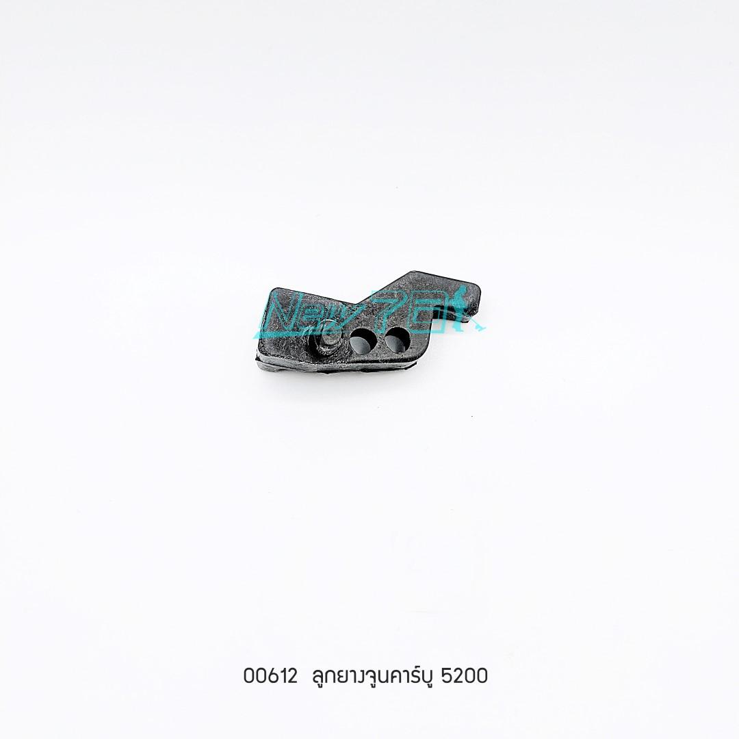 ลูกยางจูนคาร์บู 5200-E102