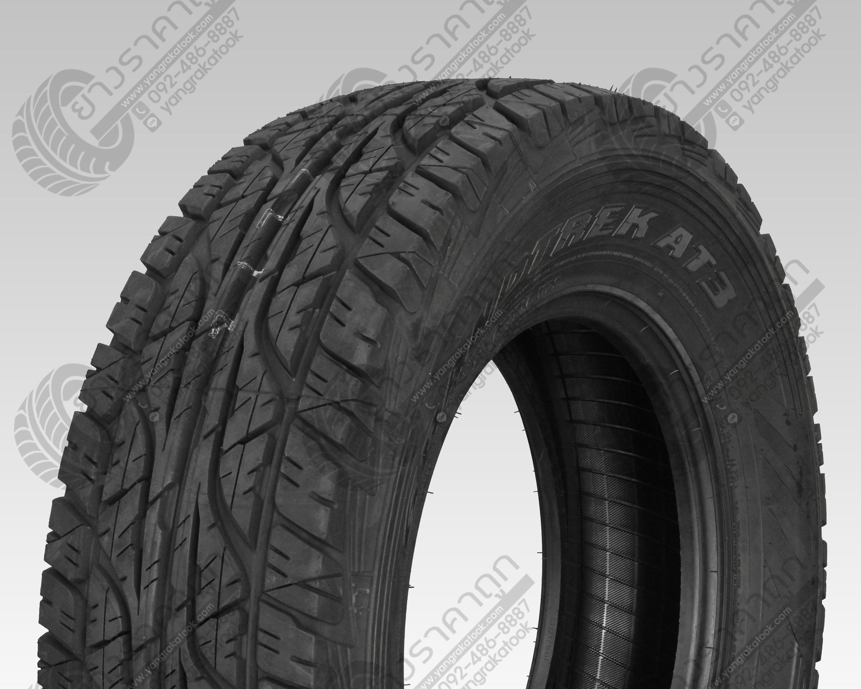 Dunlop Grandtrek AT3 265/70R16 ปี15