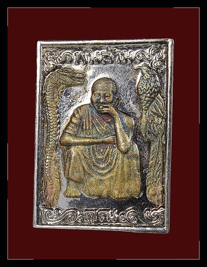 เหรียญ หลวงพ่อคูณ คูณพันล้านสี่เหลี่ยม มังกรคู่หงษ์ เนื้อเงินขัดเงากะไหล่ทอง ปี 2537 กล่องกำมะหยี่