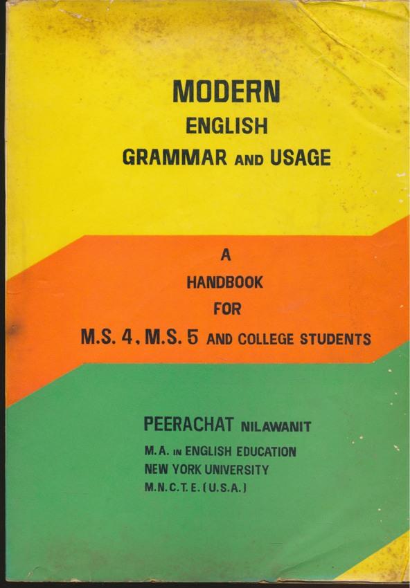 MODERN ENGLISH GRAMMAR AND USAGE