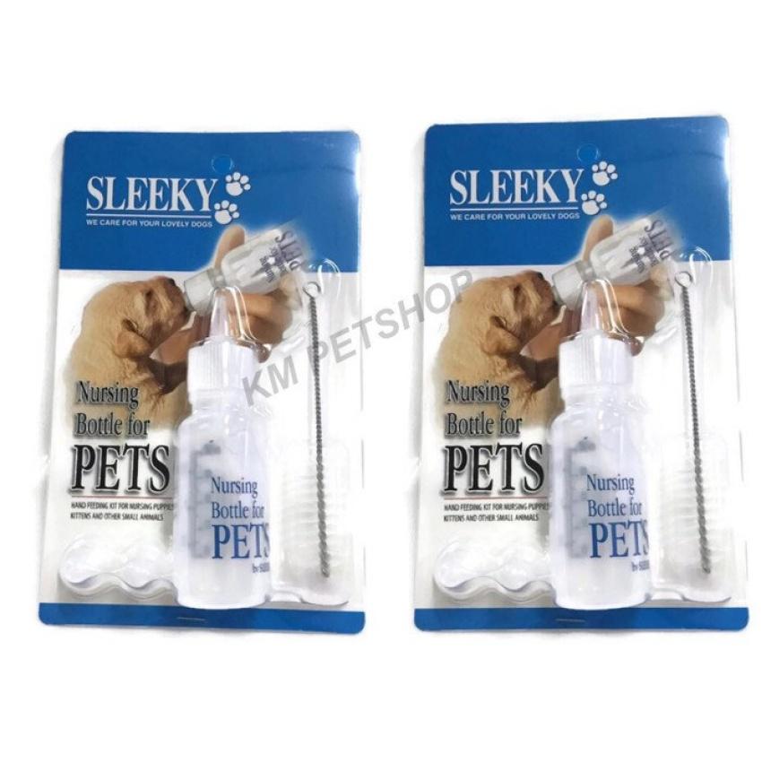 Sleeky Nursing Bottle for Pets 2 set สลิคกี้ ขวดนม ลูกแมว ลูกสุนัข 2 เซ็ท