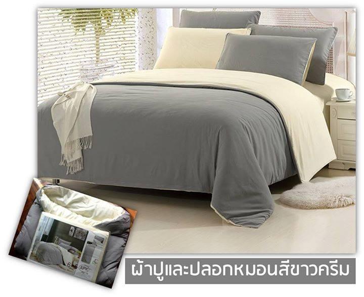 ชุดเครื่องนอน-สีพื้น-ทูโทน-2