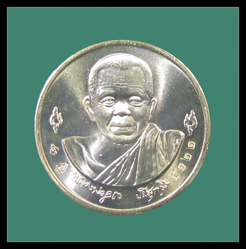 เหรียญหลวงพ่อคูณ แซยิดครบ 6 รอบ กองทุนสงเคราะห์คนชราตลาดแค เนื้อเงิน ปี2537 (บล็อคกองกษาปณ์) ซองเดิม+กล่องเดิม