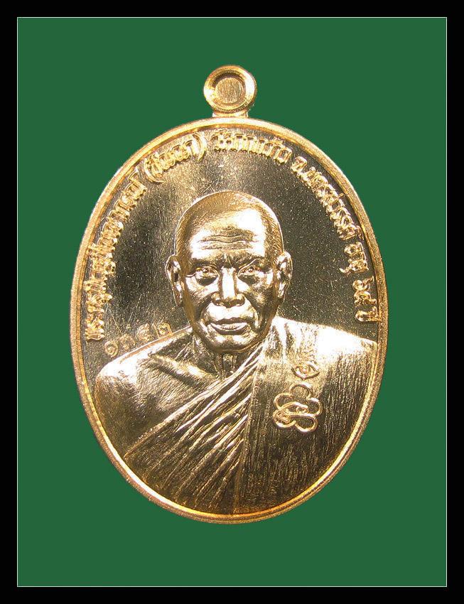 เหรียญหลังท้าวเวสสุวรรณหน้าเทวดา หลวงพ่อปัญญา วัดกกกว้าว จ.นครสวรรค์ ปี 2558 เนื้อทองทิพย์ กล่องเดิม