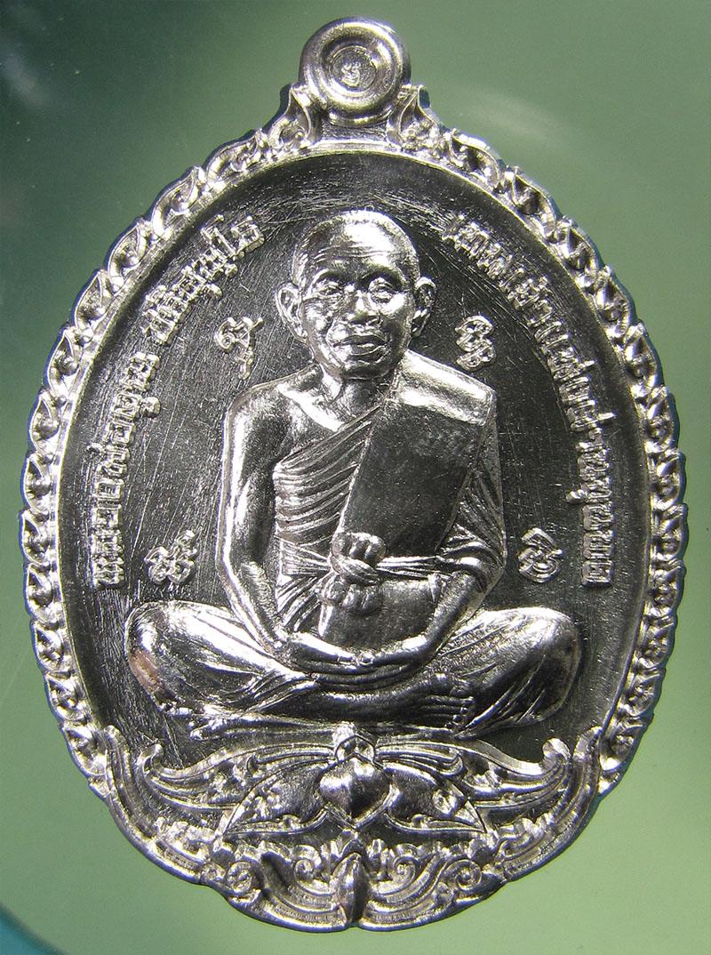 เหรียญ เปิดโลก (มหามงคล) หลวงพ่อคูณ วัดบ้านไร่ ปี57 เนื้อเงิน No.175 กล่องเดิม บูชาแล้วครับ คุณ วิยดา (เลย) EQ282272723TH