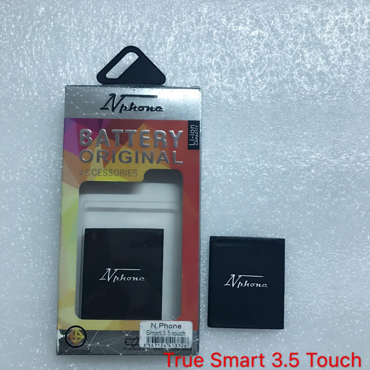 แบตเตอร์รี่ งานบริษัท ( มี มอก ไส้เต็ม ) True Smart 3.5 touch