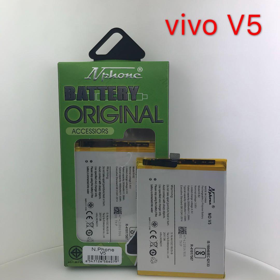 แบตเตอรี่ มอก. Vivo V5