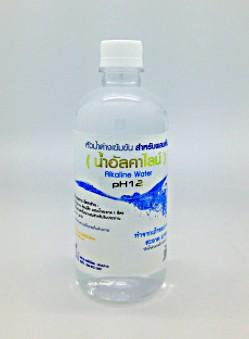 หัวน้ำด่างเข้มข้น สำหรับผสมดื่ม (น้ำอัลคาไลน์) 550 ml ช่วยเจือจางความเป็นกรดในร่างกาย ปรับสมดุลระดับเซลล์ในร่างกาย ช่วยทำความสะอาดลำไส้ Alkaline Water