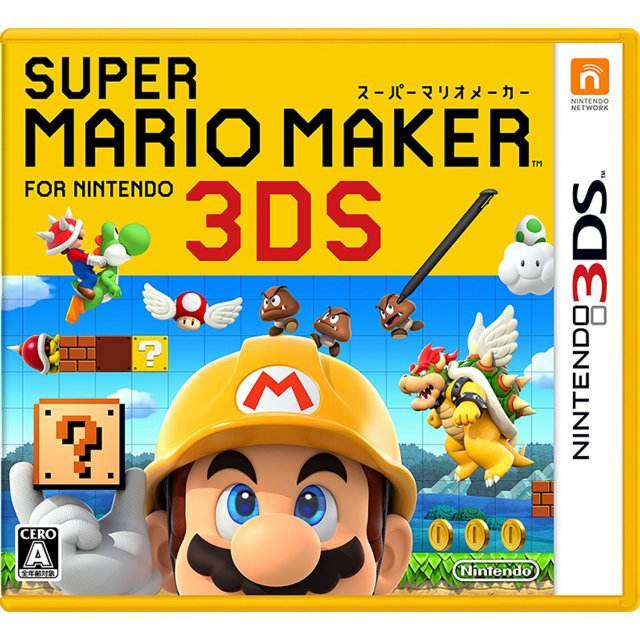 3DS Super Mario Maker for Nintendo 3DS : JP
