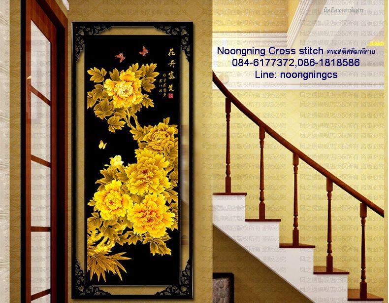 ดอกไม้สีทอง ชุดปักครอสติช พิมพ์ลาย งานฝีมือ