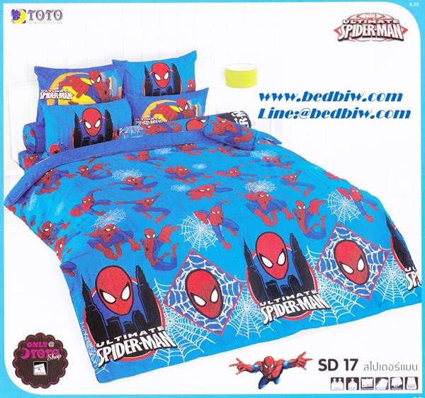 ชุดเครื่องนอน ชุดผ้าปูที่นอน ลาย สไปเดอร์แมน SD17