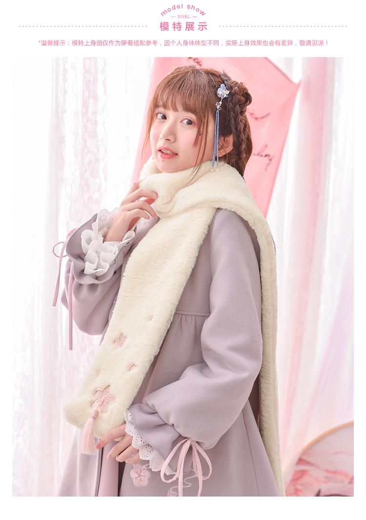 Pre-Order ผ้าพันคอขนนุ่มนิ่มผืนยาว ปักลายซากุระห้อยเชื่อกพู่