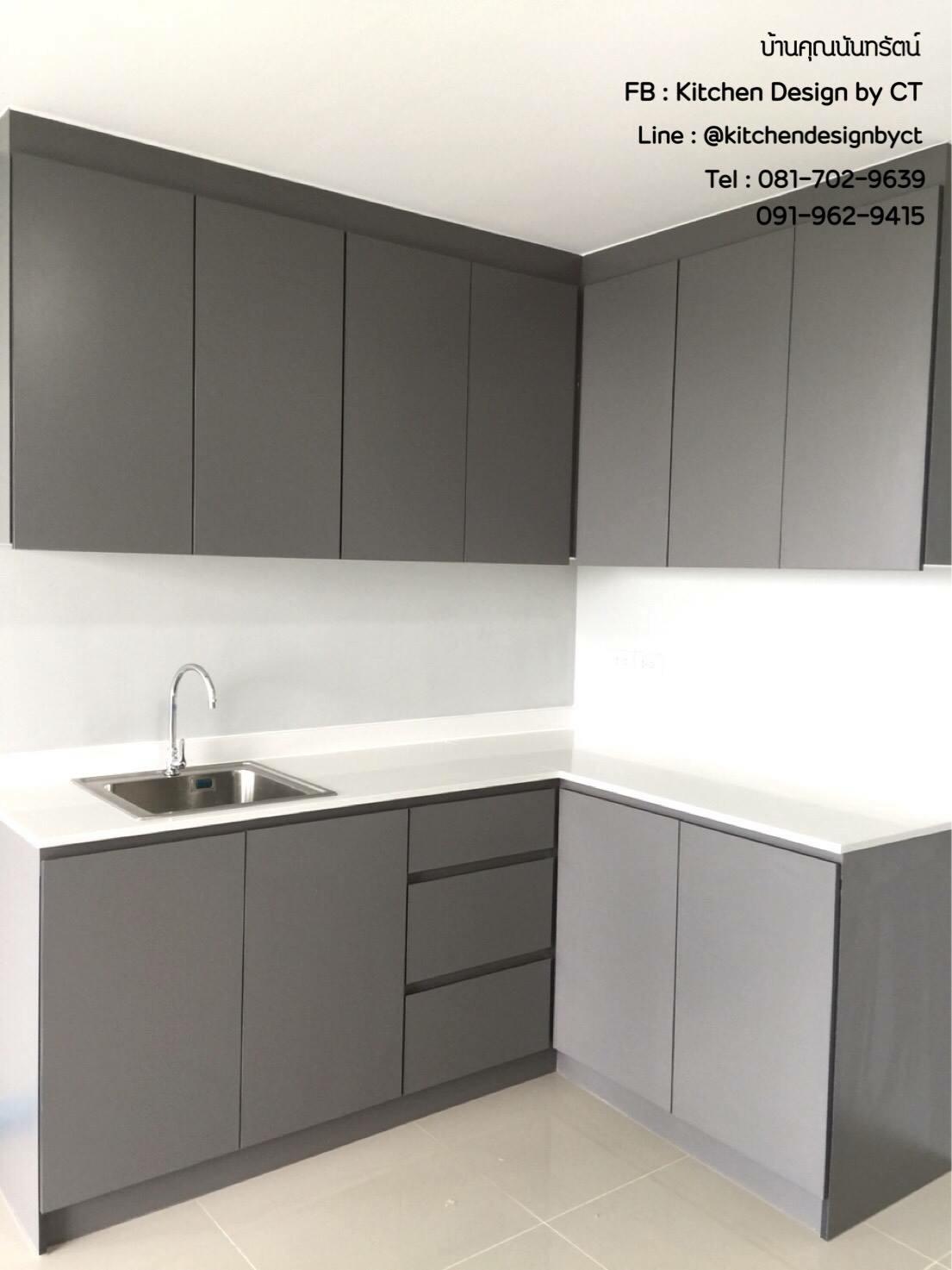 Modern Matt Grey Kitchen (ชุดครัวบิวท์อินสีเทาด้านสไตล์โมเดิร์น)