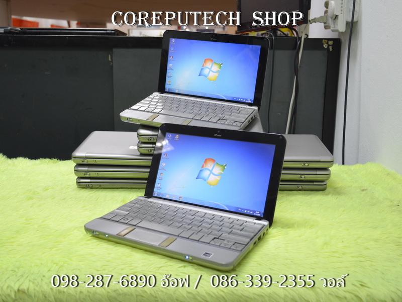 HP 2140 Mini-Note Intel Atom N270 1.60GHz.