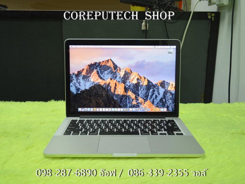 MacBook Pro 13-inch Retina Intel Core i5 2.7GHz. Ram 8 SSD 256 Early 2015.