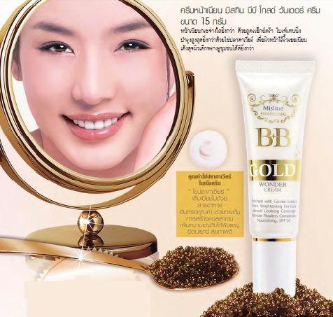 ครีมหน้าเนียน Misitne BB Gold Wonder Cream