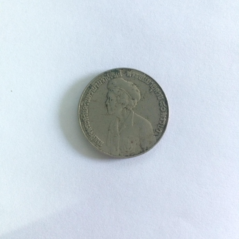 เหรียญ๕บาท สมเด็จพระศรีนครินทราบรมราชชนนี พระชนมายุครบ80พรรษา