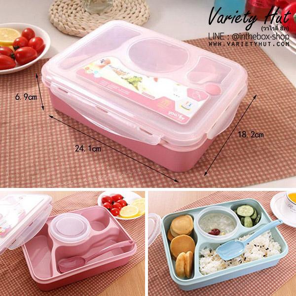 กล่องข้าวแบบ 4 ช่องพร้อมกระปุกซุปและช้อน อุ่นไมโครเวฟได้ แช่ฟรีซได้ (มี 2 สี)
