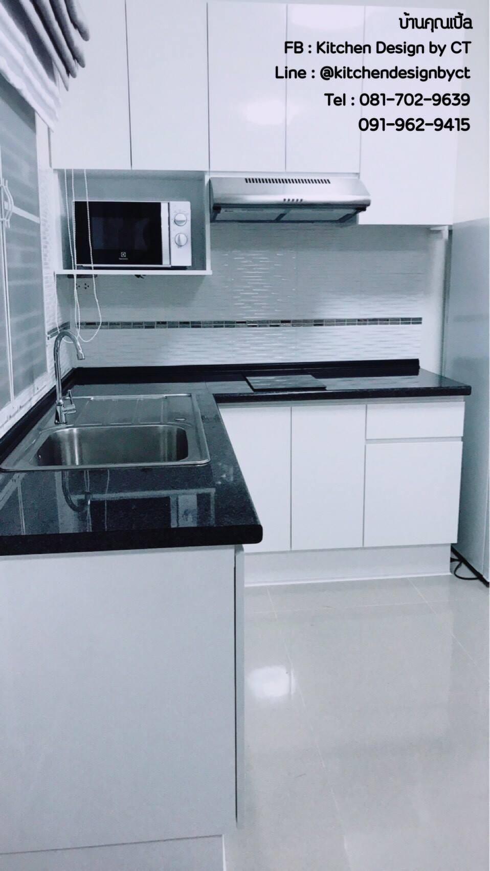 Glossy White Modern Kitchen (ครัวบิ้วอินสีขาวเงาสไตล์โมเดิร์น)